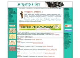Електронно издание ``Литературен клуб``, www.litclub.bg, ISSN 1313-4124